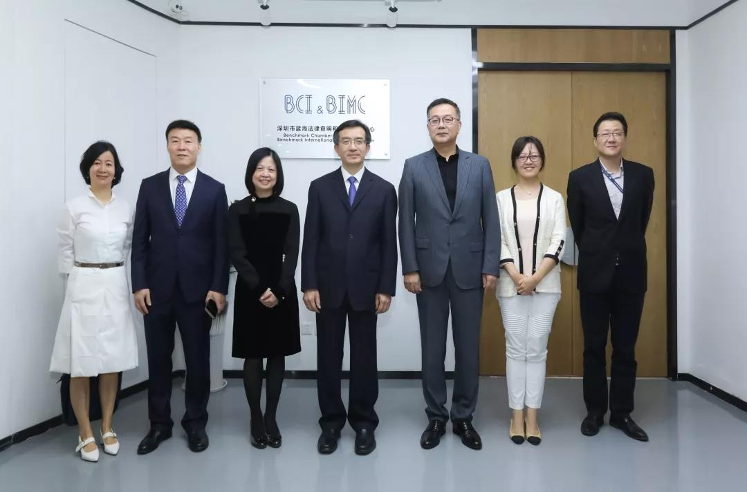 Luo Dongchuan, Vice President of the Supreme People's Court of China, Visited BCI & BIMC for Investigation