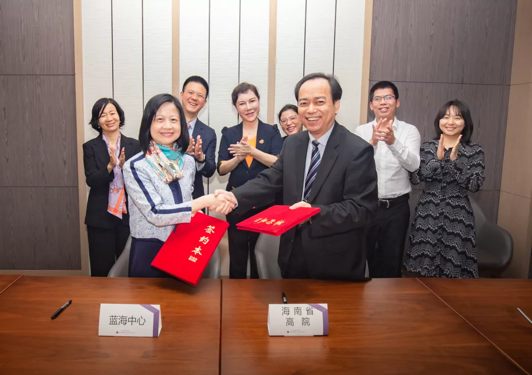 BCI & BIMC Signs Cooperation Framework Agreement with High Court of Hainan Province and The First Intermediate People's Court of Hainan Province